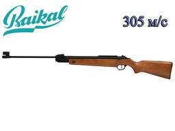 Пневматическая винтовка ИЖмех Байкал МР-513М 305м/с Магнум