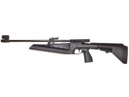 Пневматическая винтовка Байкал МР-61 (ИЖ-61) Боковой взвод