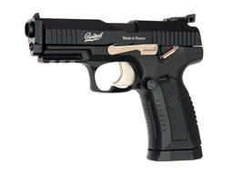 Пневматический пистолет Байкал Мр 655к кал.4,5мм