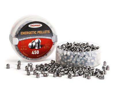 Пули Люман Energetic Pellets 0,75 г., 4,5 мм (450 шт.)