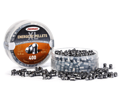 Пули Люман Energetic Pellets XL 0,85 г., 4,5 мм (400 шт.)