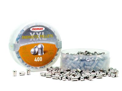 Пули Люман Energetic Pellets XXL 1,03 г., 4,5 мм (400 шт.)