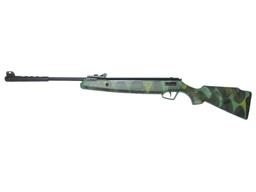 Пневматическая винтовка Strong S-450-C Sibergun 305м/с