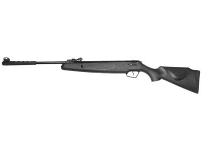 Пневматическая винтовка Strong S-450s Sibergun 305м/с
